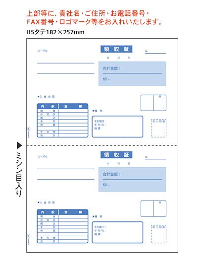 給与明細の保管の期間・ファイル・アプリ ...